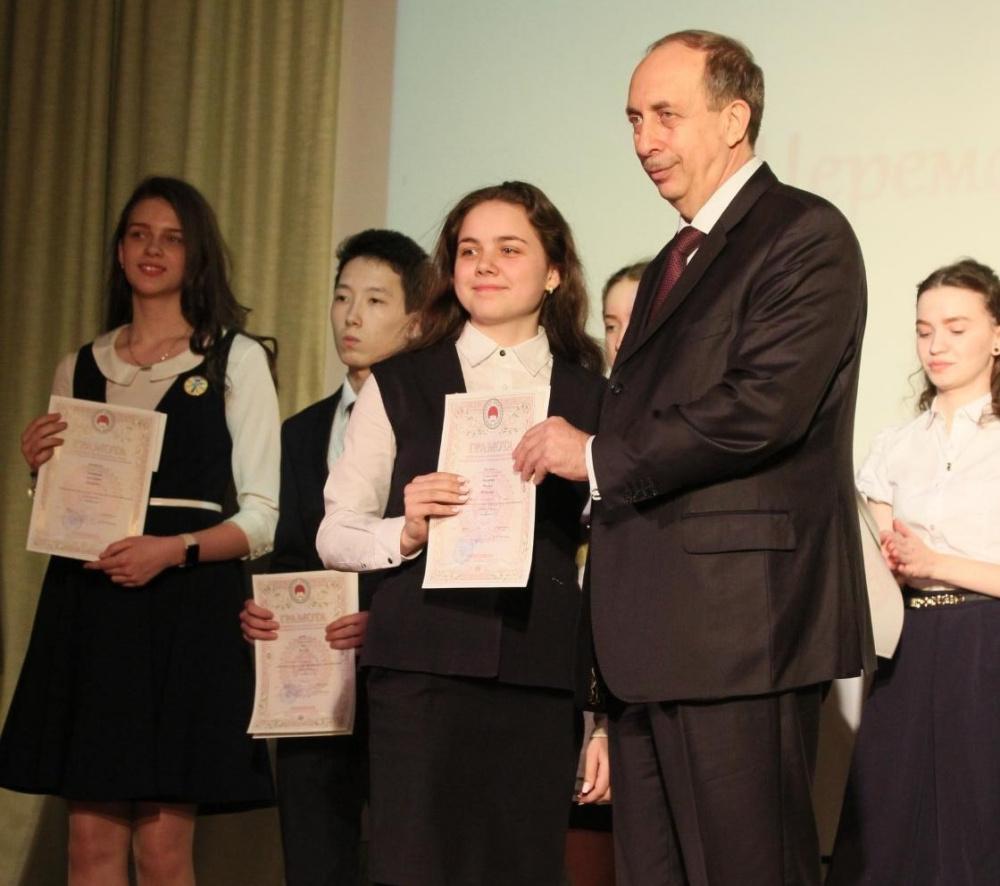 Захарова Марина — победитель Всероссийской олимпиады школьников