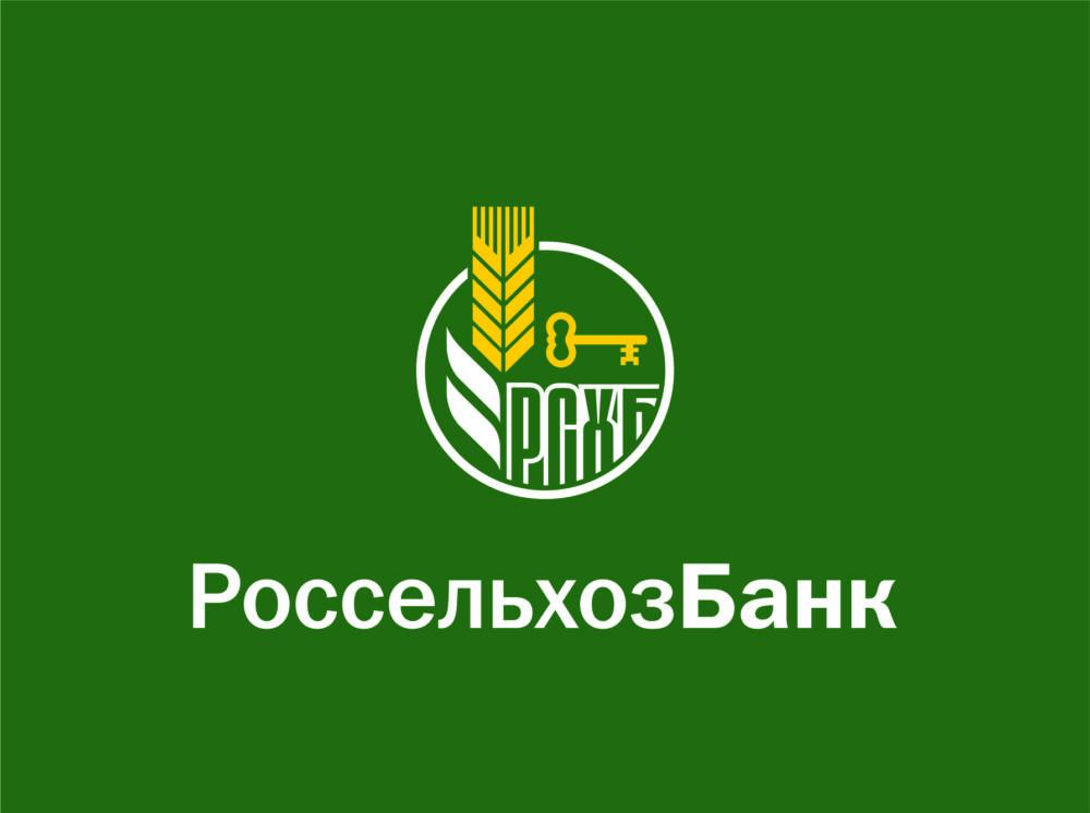 Дмитрий Патрушев избран Председателем Наблюдательного совета РСХБ
