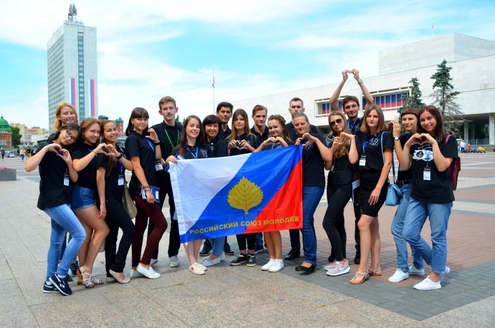 Российский союз молодёжи помогает развитию инициативных молодёжных команд