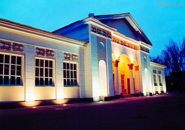 В областном центре возобновил работу кинотеатр «Родина»