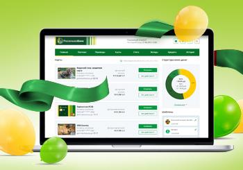 РСХБ расширил возможности «Интернет-банка» и «Мобильного банка»