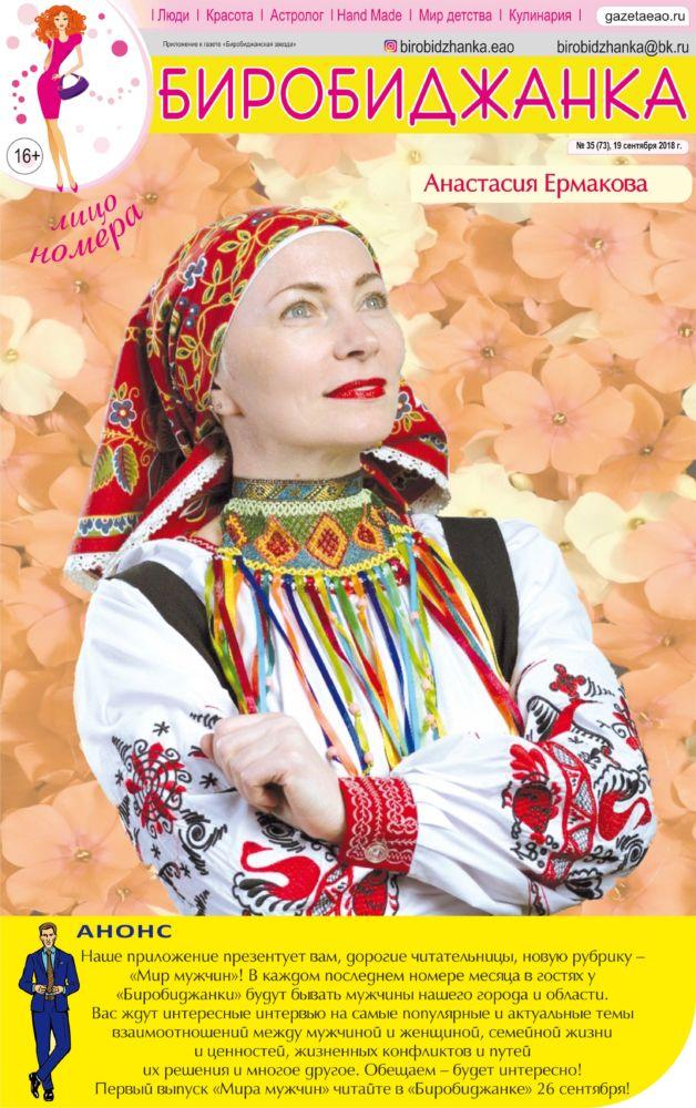 «Не бывает «звезд»,  а бывает большой труд» - Фото из архива  А. Ермаковой