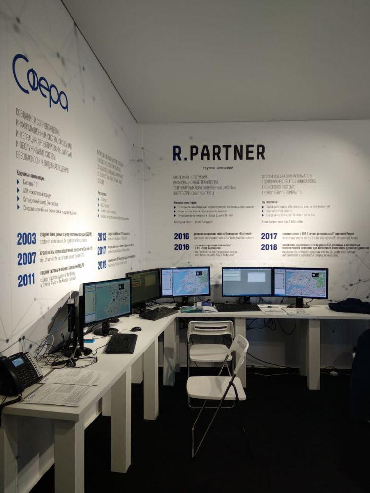 ВЭФ -2018 Инвестпроекты, представленные на экспозиции ЕАО (фотообзор)