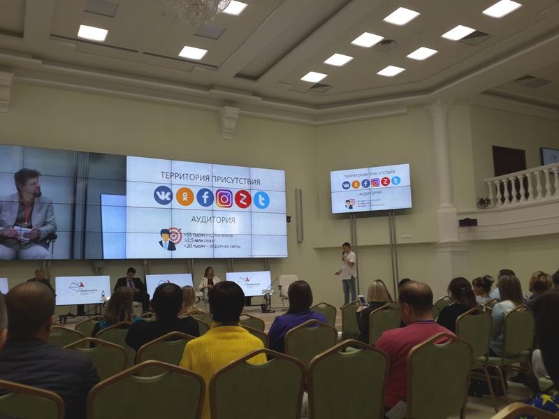 Медиашколы: Дальневосточный репортер