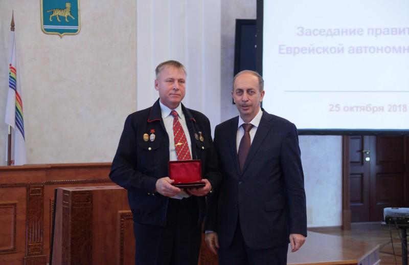 Вручены награды и присвоены почетные звания