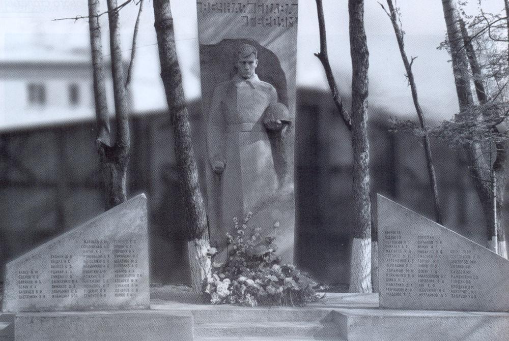 Не забыть бы и не потерять - Памятник в Николаевке