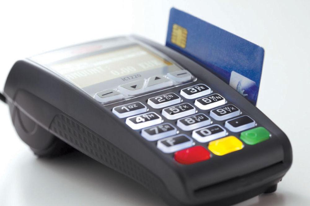 Оплата услуг МФЦ упростилась в ЕАО