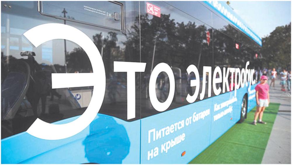 Экоавтобус