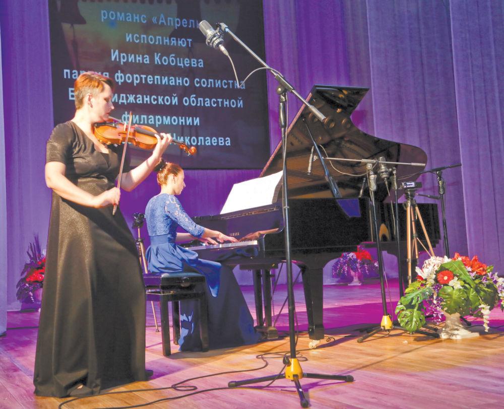 Музыка русской Родины