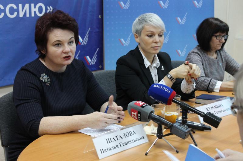 Представители ОНФ в Еврейской автономной области рассказали об участии в съезде Народного фронта