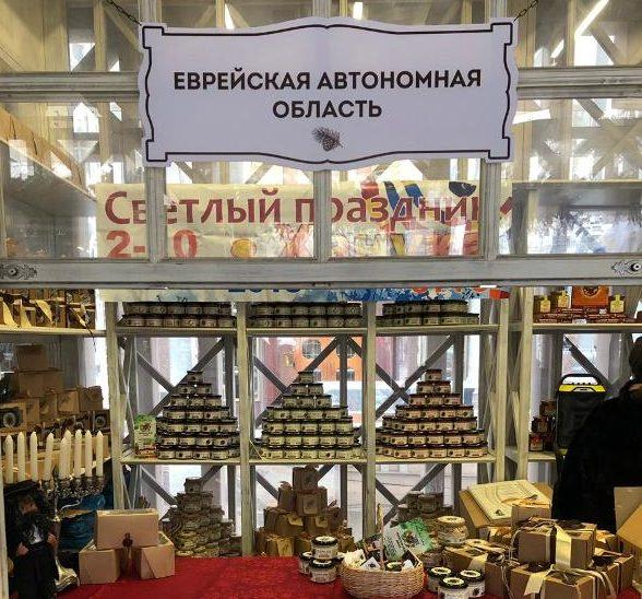 В центре Москвы открылась Дальневосточная ярмарка