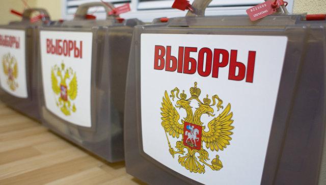 Готовятся изменения в избирательное законодательство ЕАО