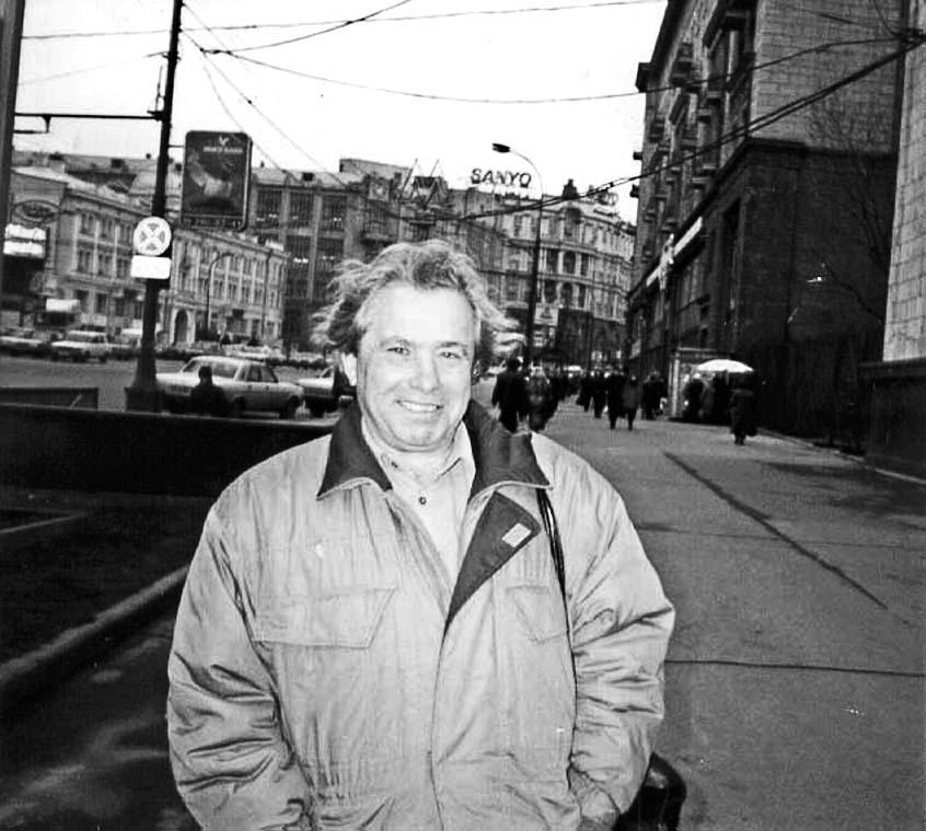 Звезда Виктора Помилуйко