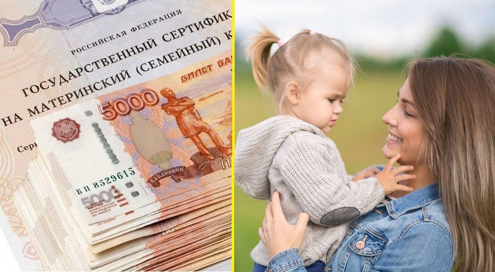 Приняты законы  о дополнительной поддержке семей с детьми