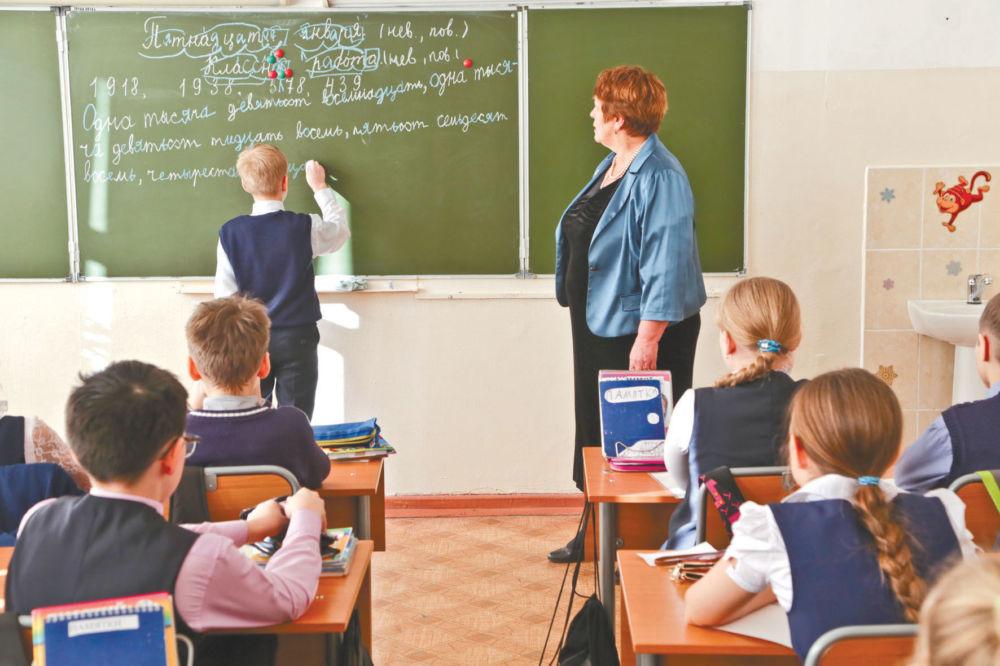 Учителя как объект инвестиций