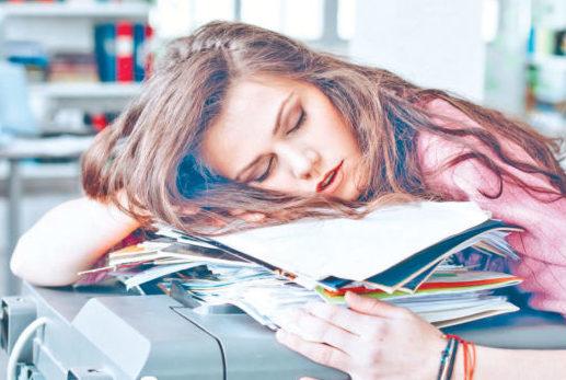 Сон в рабочий полдень