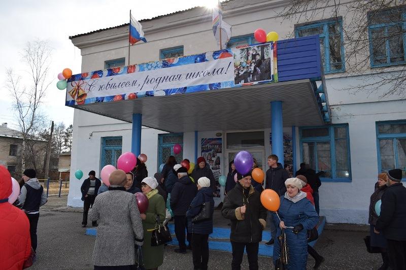 Первая школа в поселке Смидович отметила юбилей
