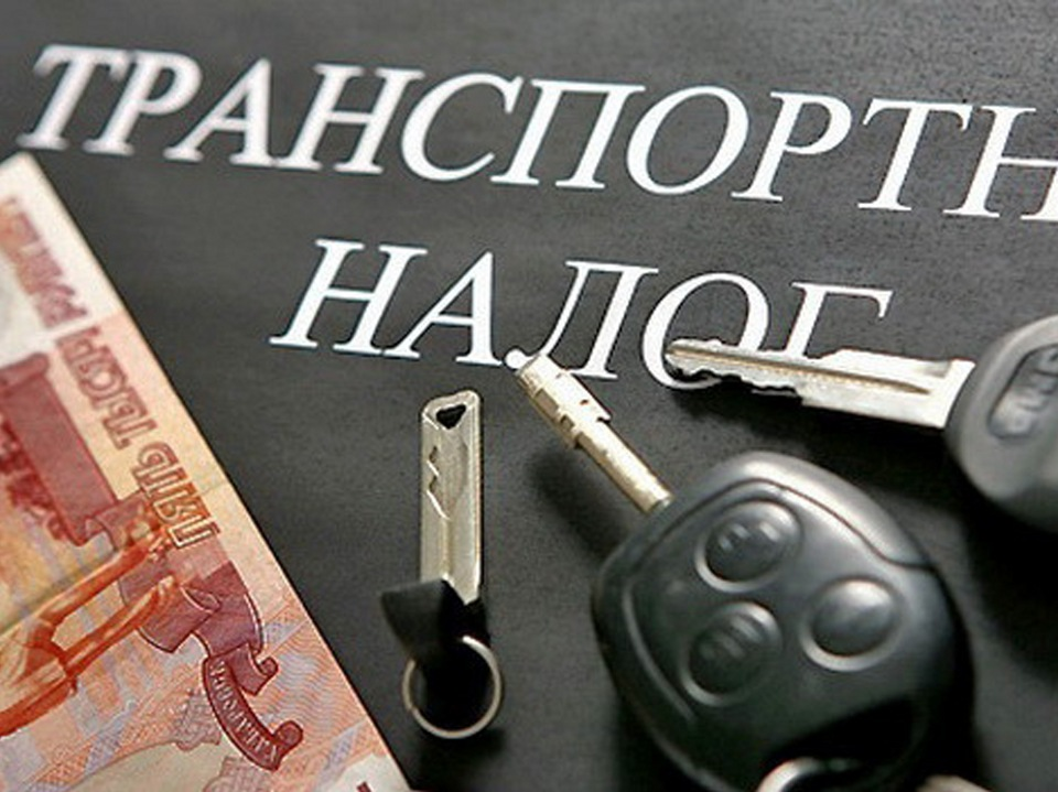 Организации инвалидов получили льготу по транспортному налогу