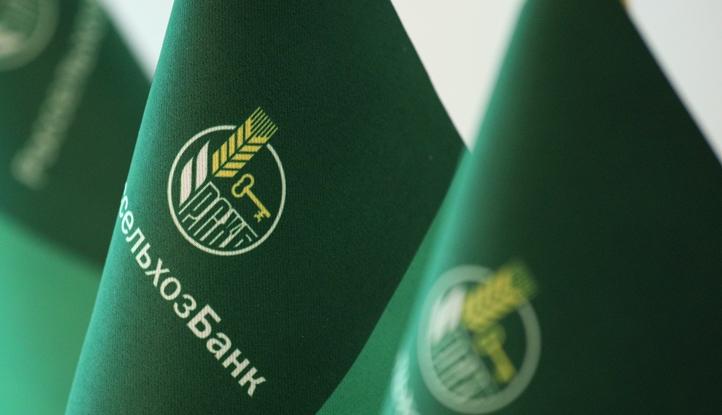 Россельхозбанк объявил финансовые результаты за 2018 год по МСФО