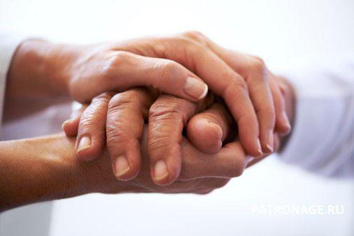 Поддержим  добрых людей