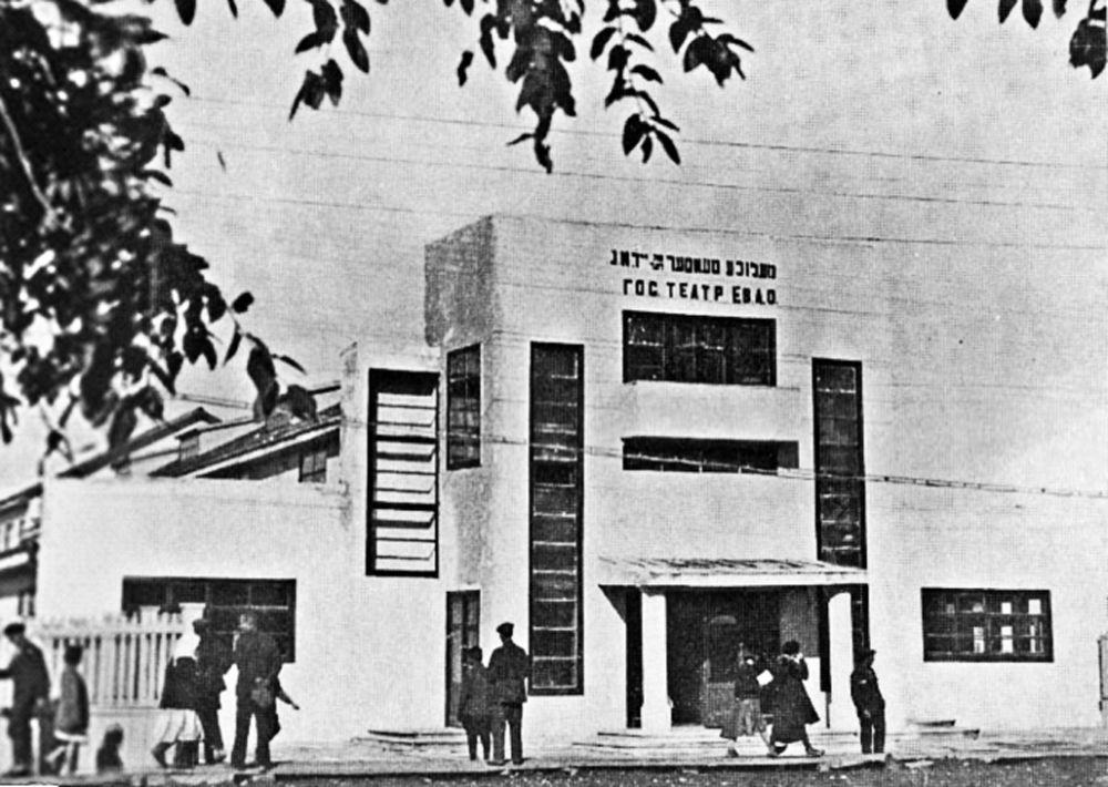 Два юбилея одного театра