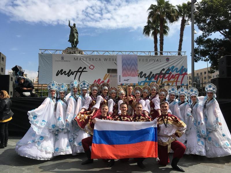 Россию на фестивале в Испании представлял театр танца «Сюрприз»