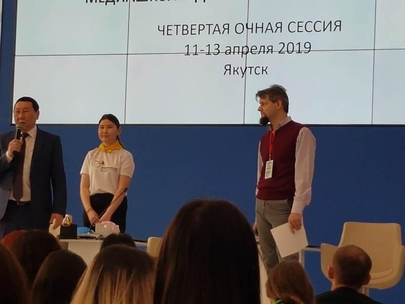 Объявлен второй конкурсный набор учащихся в «Медиашколу: Дальневосточный репортер»
