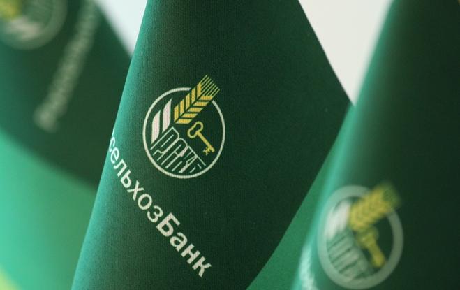 Россельхозбанк объявил финансовые результаты за 1 квартал 2019 года по МСФО