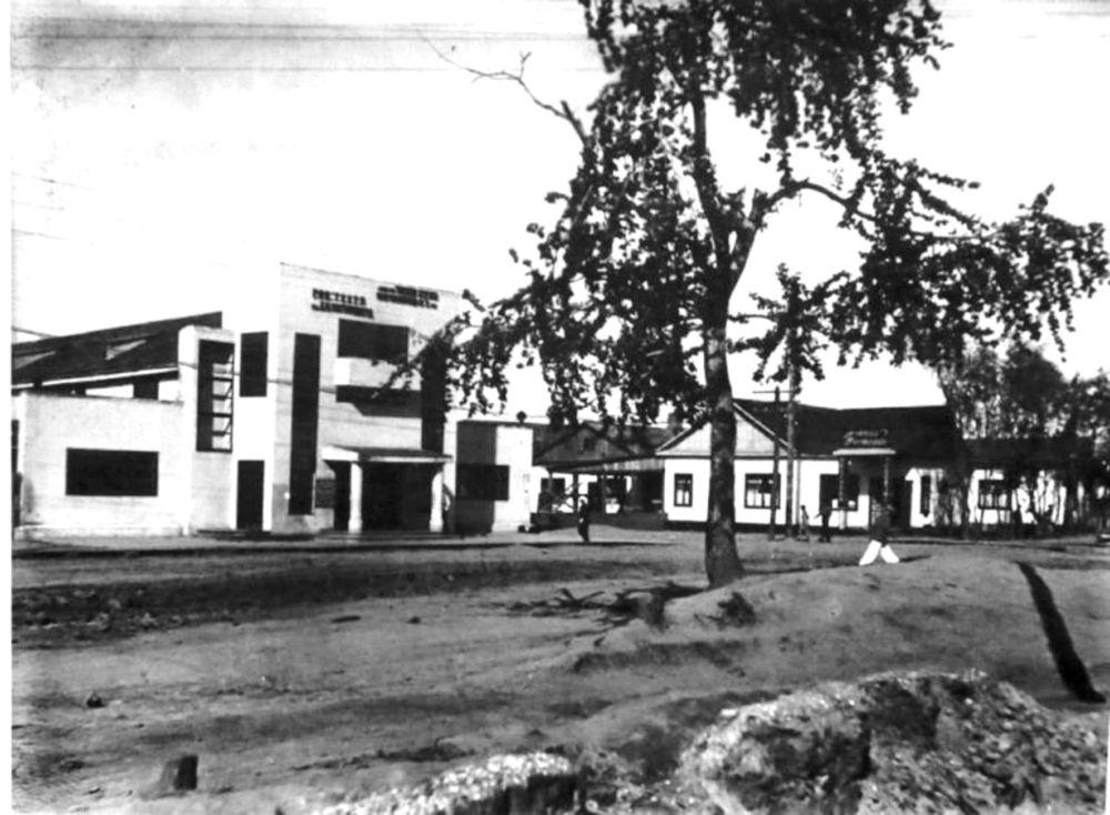 Великая держава – великая культура - Биробиджанский государственный еврейский театр в 1930-1940-е (архивное фото)
