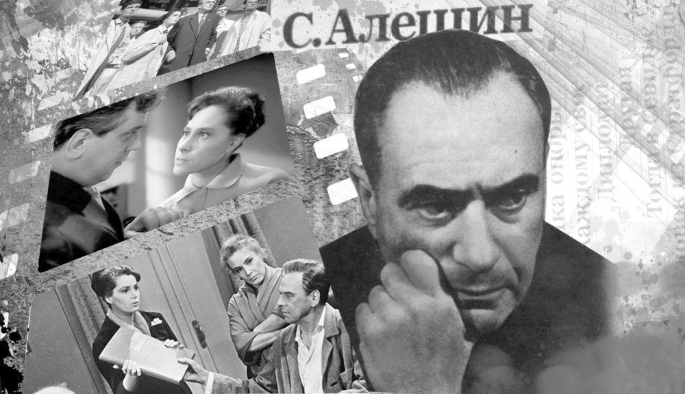 Русский драматург  Самуил Алешин  (Котляр)  (1913 – 2008) - Коллаж Татьяны Товкань