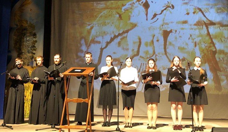 Фестиваль славянский с песней