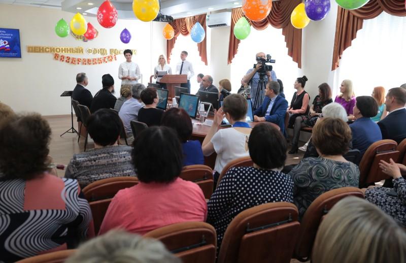 Работников социальной службы чествовали в ЕАО
