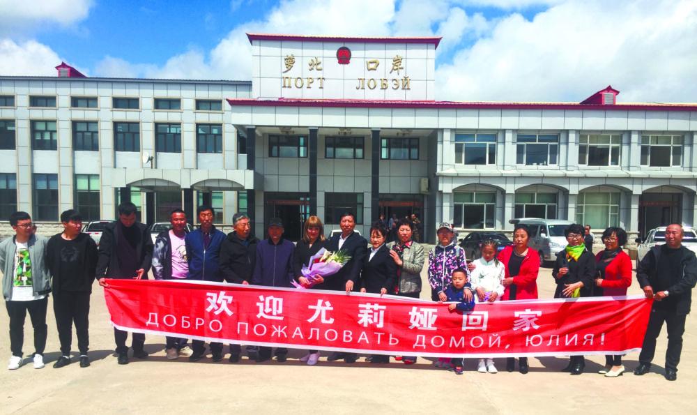 Большая китайская родня, или Удивительные каникулы Юлии Морозовой