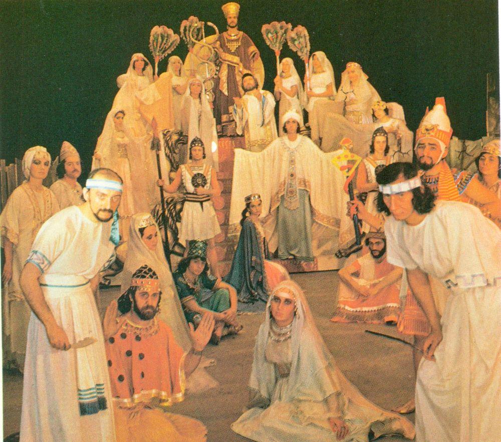 Премьеры КЕМТа   шли только в Биробиджане - Сцена из оперы-мистерии «Черная уздечка белой кобылице»