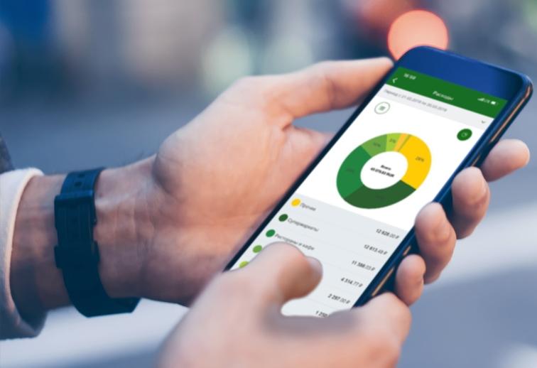 Россельхозбанк обновил мобильный банк для бизнеса