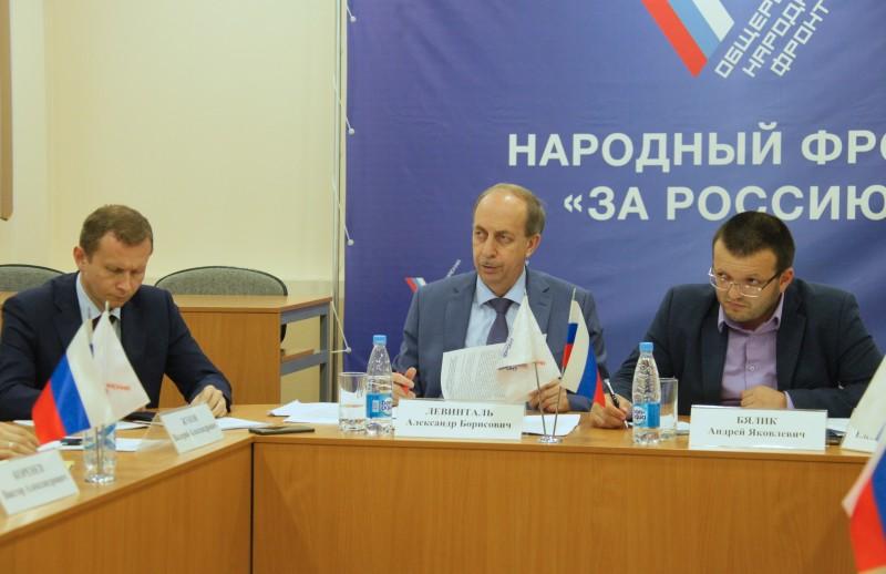 Губернатор ЕАО Александр Левинталь и актив ОНФ в ЕАО обсудили предложения по улучшению качества жизни населения