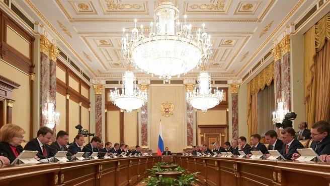 Почти миллиард рублей выделен ЕАО для обеспечения первоочередных социальных расходов