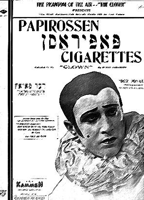Купите папиросы.   Секрет рождения (не) советского хита - Афиша программы «Папиросн» Германа Яблокова