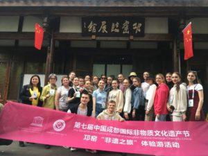 Образцовый театр танца «Сюрприз» с большим успехом выступил на Международном фестивале в Китае
