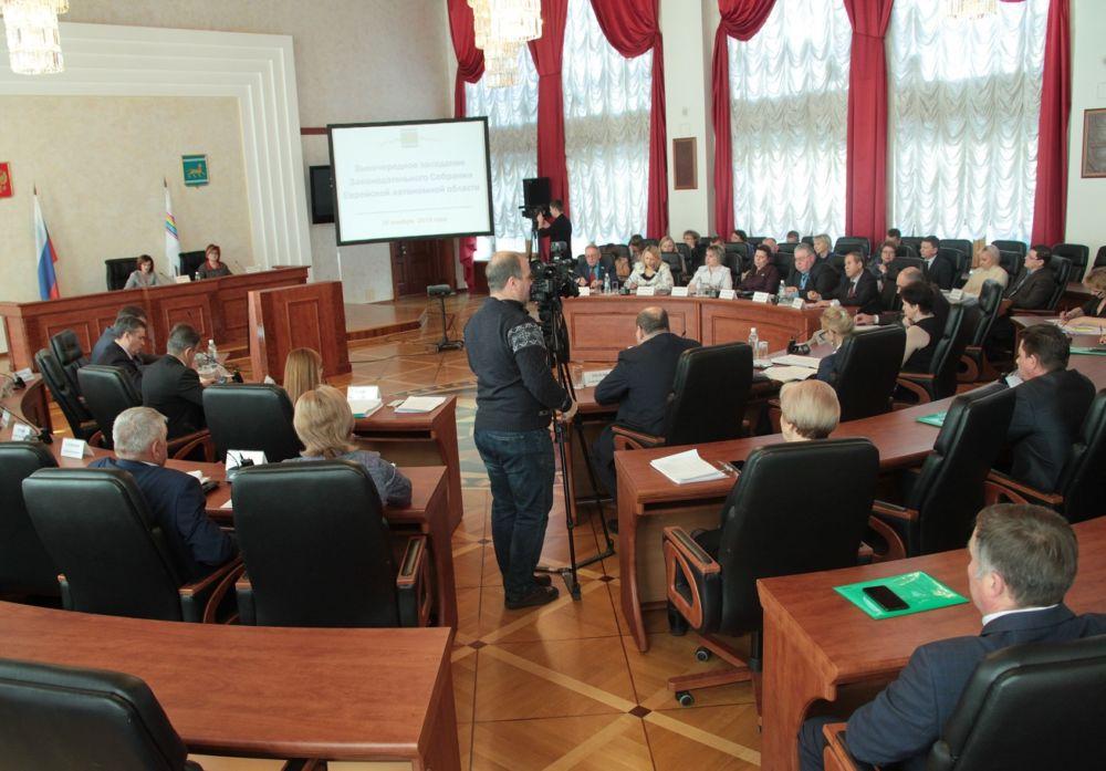 Бюджет ЕАО на 2020 год принят в первом чтении