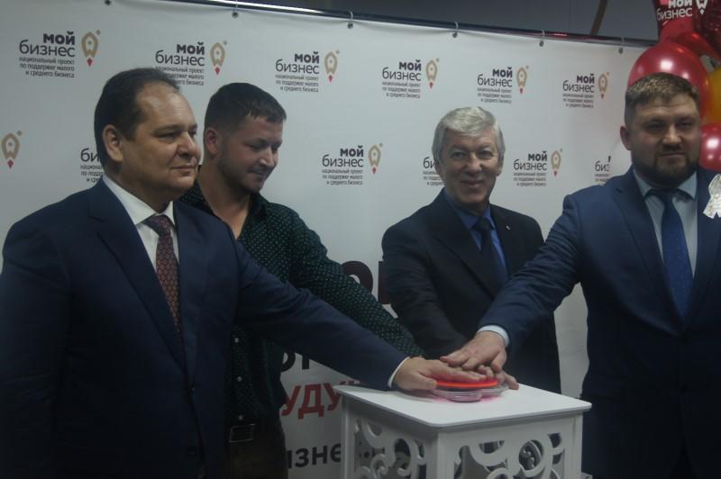 Центр для предпринимателей «Мой бизнес» начал работу в ЕАО