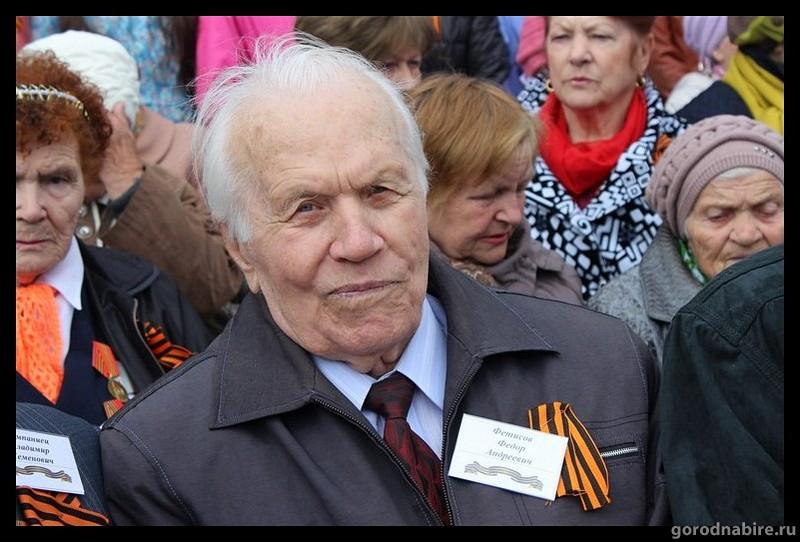 9 января состоится прощание с Фёдором Андреевичем Фетисовым